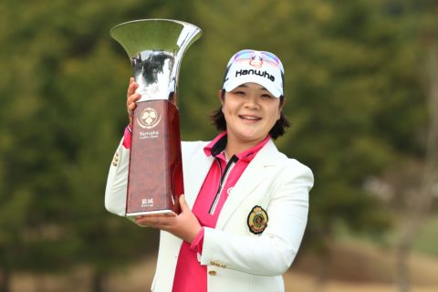 Min-Young Lee wins Yamaha Ladies Open 2017