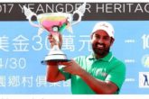 Shiv Kapur with Yeangder Heritage Trophy