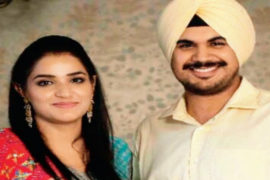 Gaganjeet Bhullar Married