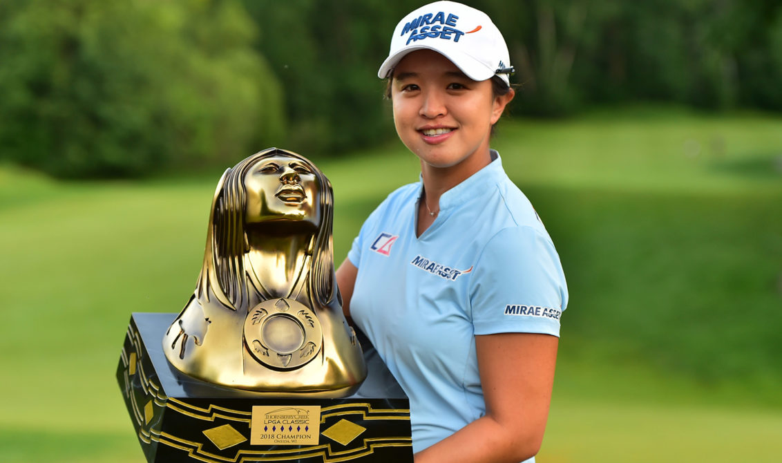 Sei Young Kim wins the Thornberry Creek LPGA Classic by a nine stroke margin